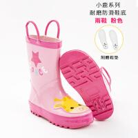 男童女童雨靴男孩幼儿园公主宝宝水鞋小孩学生儿童雨鞋