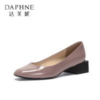 【11.11提前购2件2折】Daphne/达芙妮圆漾春秋单鞋方头漆皮复古通勤方跟女鞋