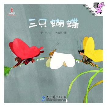 水彩分享课 爱犬我们去西藏(全彩) 正版书籍 限时抢购 24小时内发货 当当低价 团购更优惠 13521405301 (V同步)