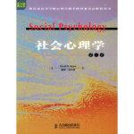 【新书店正版】社会心理学(第8版)(英文版),(美)戴维・迈尔斯,人民邮电出版社9787115127631