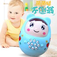 婴儿童音乐大号不倒翁玩具0-1-3-6-9-12个月岁宝宝早教益智启蒙