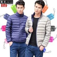 两面穿羽绒服男轻薄修身冬装外套男青年新款立领夹克韩版潮