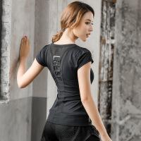 奥义2017瑜伽服女 夏季新款运动衣女跑步衣健身房速干衣显瘦短袖
