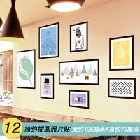 ins风墙贴纸贴画客厅卧室背景墙面墙壁装饰自粘3d立体海报纸 12 简约插画照片贴 特大