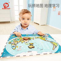 【满199减100】特宝儿 中国世界地图拼图积木玩具拼图2-3岁益智力玩具拼图3 6岁儿童拼图早教拼板儿童玩具