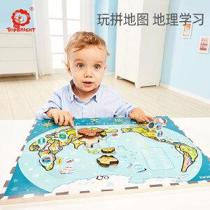 【跨店2件5折】特宝儿世界地图木质拼图儿童玩具益智早教玩具