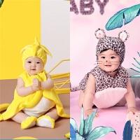 秋季新款儿童摄影服装百天半岁宝宝影楼照相小猫香蕉造型服饰