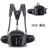 户外腰包多功能包女士运动登山骑行背包旅游男大容量双肩包腰包女