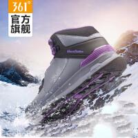 361棉鞋女鞋户外运动鞋冬季保暖高帮加厚361度中帮登山鞋
