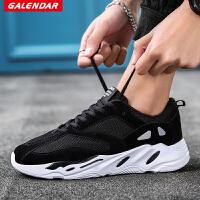 【领券立减100元】Galendar男子跑步鞋2018新款男士轻便缓震透气运动时尚慢跑鞋HMA81