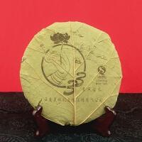 2015年 美收扎 哀牢古树茶叶 普洱茶生茶 357克/饼 3饼