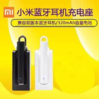 Xiaomi/小米 小米蓝牙耳机青春版套装无线运动隐形挂耳塞式耳机