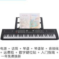 多功能电子琴教学61钢琴键儿童初学者入门男女孩音乐器玩具88 普通版(黑色)礼包 数字键盘