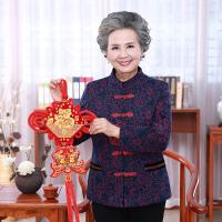 中老年人女装秋装外套奶奶装唐装套装60-70-80岁老年人女春秋上衣