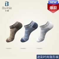 【一双装】迷彩袜子男短筒船形棉袜微形袜半霸纯棉新款男袜抗起球抗菌防臭