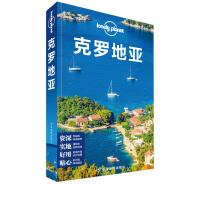 LP克罗地亚-孤独星球Lonely Planet旅行指南系列-克罗地亚(第二版)