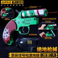 绝地求生大逃杀周边吃鸡武器模型大砍刀AWM狙击枪合金属挂件礼物 平底枪锅武器