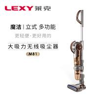 LEXY/莱克无线吸尘器SPD502-1家用小型立式手持强力推杆超静音充电式魔洁M81更轻便 更好用的大吸力无线吸尘器