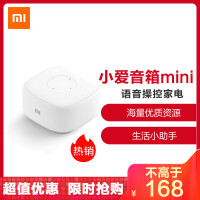 xiaomi/小米小爱音箱mini版 小爱同学智能语音无线wifi家用蓝牙小米AI音响