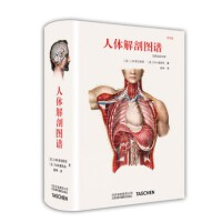 现货中文版 包邮 Taschen原版引进Altas of Human Anatomy人体解剖图谱 真人比例人体手绘手稿