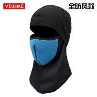 20180413074049289冬季防风保暖头套面罩 全护脸户外运动骑行帽男女