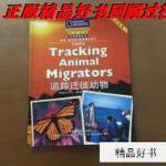 【二手旧书9成新】国家地理科学探索丛书 专题研究:追踪迁徙动物(英文注释)