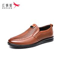 【红蜻蜓抢购,抢完为止】红蜻蜓休闲鞋真皮男鞋春夏新款透气一脚蹬软底镂空皮鞋男