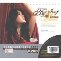 谭晶-晶典歌曲集(黑胶CD)( 货号:10650953100)