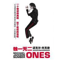 迈克尔.杰克逊-独一无二-白金冠军单曲全选辑DVD( 货号:140409444002)