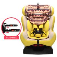 感恩儿童安全座椅接口汽车用0-12岁婴儿宝宝4周车载可坐躺