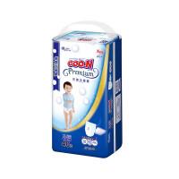 GOO.N?大王 短裤式纸尿裤 天使系列 XL40片
