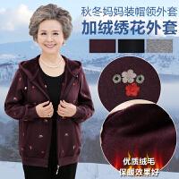 中老年女装秋装外套大码卫衣中年妈妈装连帽宽松上衣奶奶装外套