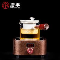 唐丰玻璃煮茶壶木把防烫烧水壶陶瓷过滤内胆电热煮茶器电陶炉套装