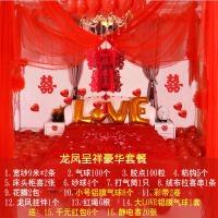 中式结婚用品套装婚房装饰拉花创意婚庆布置纱幔新房卧室房顶挂饰