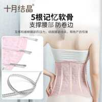 十月结晶收产妇剖腹产束腹带产后修复专用顺产塑身纱布束缚带瘦身