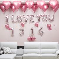 婚房装饰 铝膜气球 创意新房布置 生日派对浪漫婚礼婚庆结婚用品