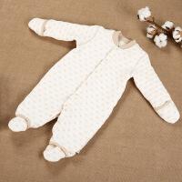 活力熊仔 童装冬季婴幼儿衣服连体衣哈衣天然彩棉保暖加厚手脚套宝宝连身衣