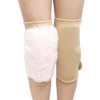 20180413052755574羊毛保暖护膝皮毛一体加厚电动车骑行防寒护具男女士老人护膝盖护腿