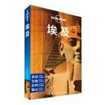 孤独星球Lonely Planet国际旅行指南系列:埃及