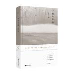 中国桂冠诗丛・第二辑:相声专场