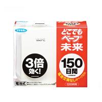 日本未来VAPE家用驱蚊器150日 日本进口vape驱蚊器