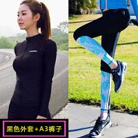 春秋健身服女套装修身显瘦户外跑步速干衣运动服健身房瑜伽服长袖
