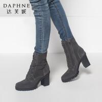 Daphne/达芙妮正品女靴女鞋秋冬季高跟靴子潮磨砂系带中粗跟马丁靴女短靴