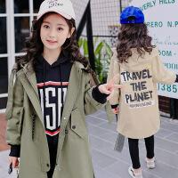 花样童依 女童风衣外套中长款2018春秋新款韩版中大童连帽风衣儿童外套上衣