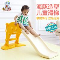 儿童节礼物 男孩儿童室内滑梯加厚小型滑滑梯家用多功能宝宝滑梯组合玩具 益智玩具