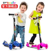 儿童四轮闪光滑滑车滑行玩具儿童升降折叠滑板车