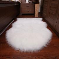 仿羊毛客厅地毯白色长毛绒卧室床边地垫茶几毯飘窗垫橱窗装饰摄影j 4P 自然形200*180