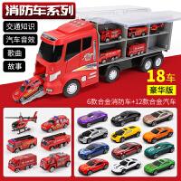 儿童玩具车模型0-1-2-3-4-6周岁合金小汽车男孩益智宝宝小孩男童7SN3043
