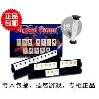 以色列麻将桌游小乖蛋拉牌标准旅行版多人2至6人对战密数字游戏