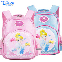 Disney/迪士尼 白雪公主小学生1-3年级双肩卡通减负书包